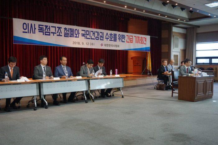 """""""평화협정 진행하다 전쟁 선포한 격…황당"""""""