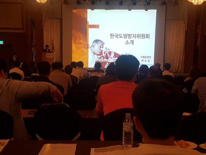 도핑방지위원회, 홈피 제보 시스템 도입…조사 강화