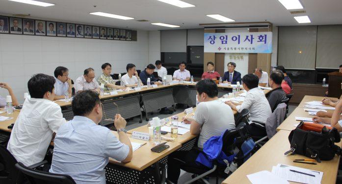 서울시한의사회, 최대집 의협회장에 공식사과 요구