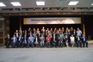 한·홍콩 전통의학 발전을 위한 상호 협력 모색