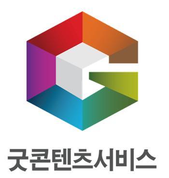심평원 홈페이지 및 모바일 앱, '굿콘텐츠서비스인증' 획득