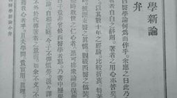 論으로 풀어보는 한국 한의학 (144)