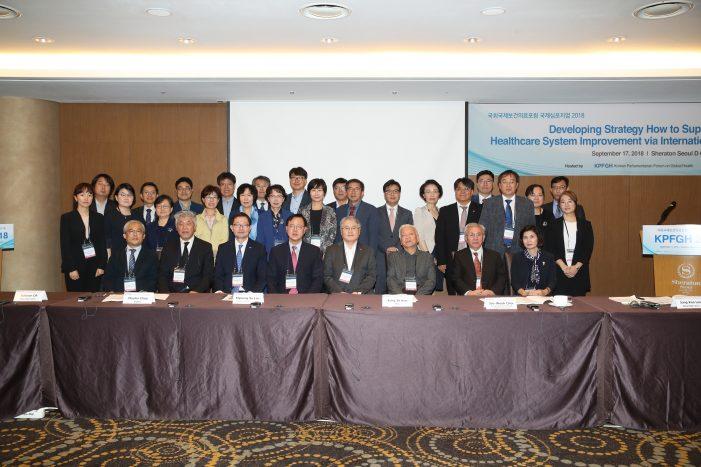 베트남 사례 통해 남북 보건의료 분야의 협력 전략 모색