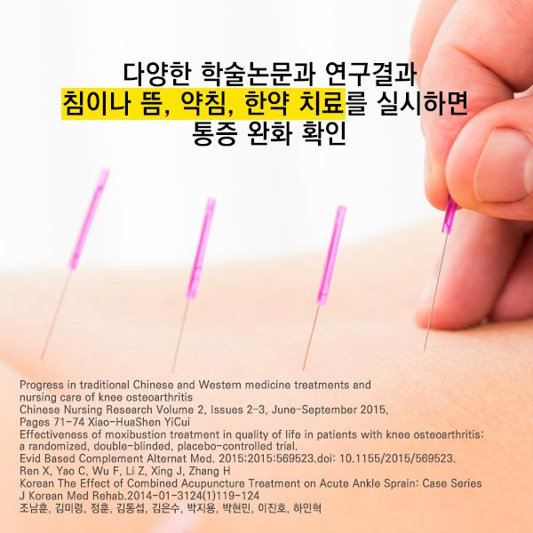 카드뉴스(산행)_8