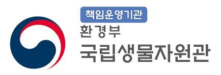 국립생물자원관-대한변리사회, 나고야의정서 이행 지원