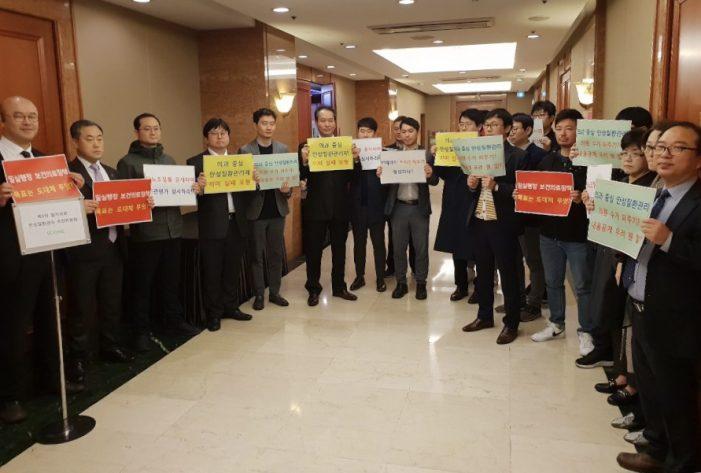 한의협, 일차의료 만성질환관리 시범사업 추진위 항의 및 시위