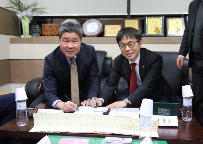 한의협, KB국민은행으로 통장 이관
