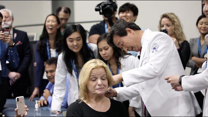 美 DO, 추나요법 등 한방 비수술 치료법을 정식 보수교육 과목으로 채택