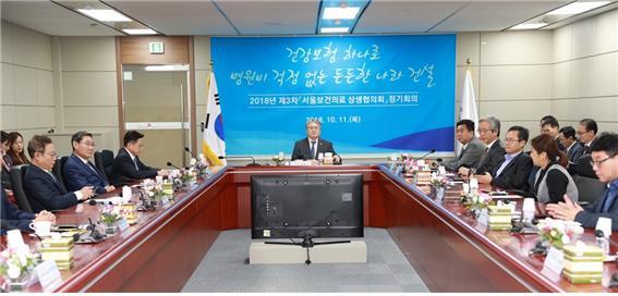 """""""문재인케어 시행 1년 성과와 앞으로의 과제는?"""""""