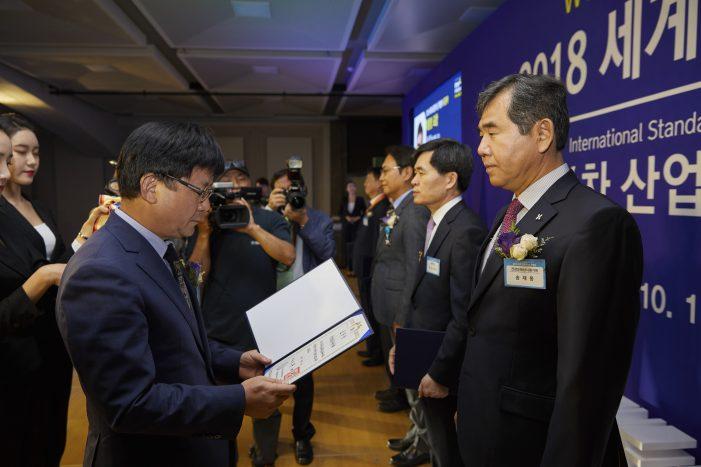 심평원, '2018년 세계 표준의 날'서 대통령표창 수상