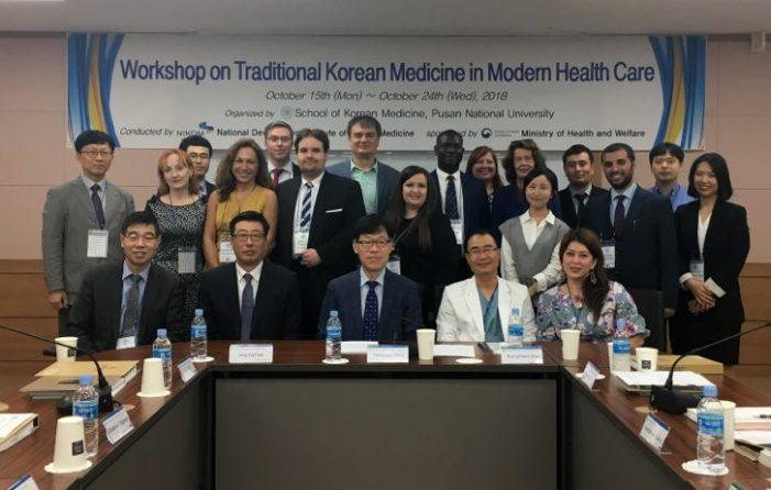 선진 10개국 고위 보건의료 전문가, 한의학 알기 위해 연수