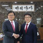 한의협 회장·부산대 총장 특별대담