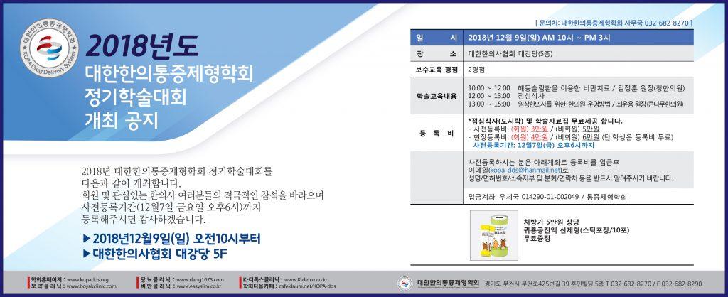 3단_통광고