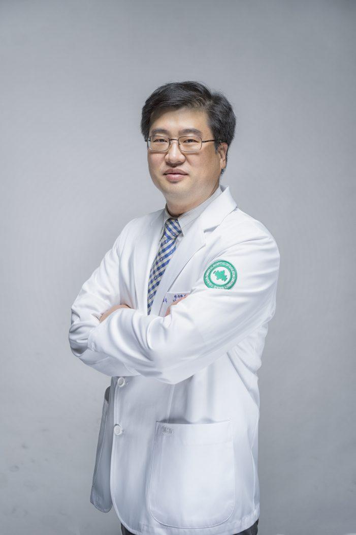 '도침'의 허리디스크로 인한 통증 감소 및 기능장애 개선 효과 입증