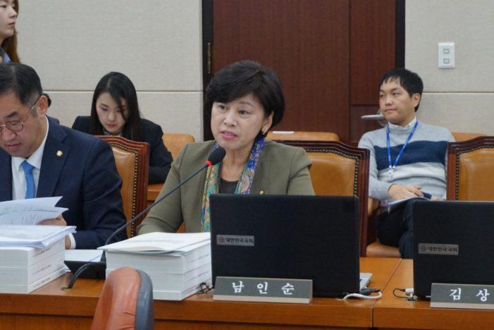 폐쇄적 운영 건정심, '투명성' 높인 법안 추진