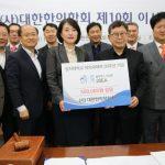 11.08 상지한의대 30주년 기념품 전달식