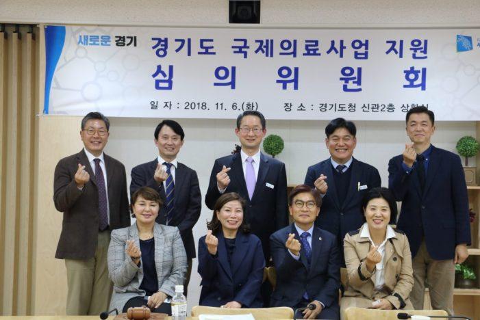 한국 의료 관광, 신성장 동력이 될 수 있다