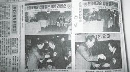 醫史學으로 읽는 近現代 韓醫學 (393)