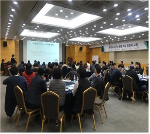 사무장병원 수사·행정조사 사례 공유 및 단속 강화방안 논의
