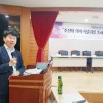 """""""남북 교류협력 사업은  어떤 상황서도 지속돼야 한다"""""""