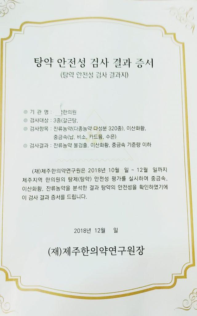 이상기 회장3