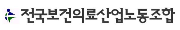 제주 영리병원 철회 100만 서명운동 돌입…15일부터 촛불집회 시작