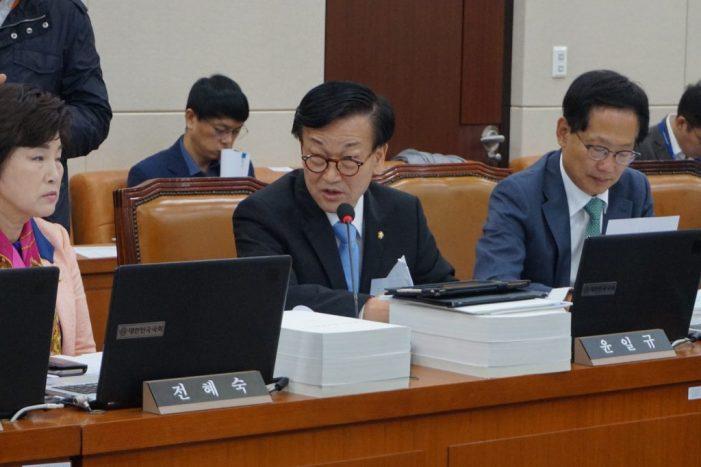 윤일규 의원, 신체활동 활성화 법안 발의