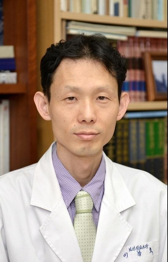 대구한의대 이봉효 교수, '마르퀴즈 평생 공로상' 수상