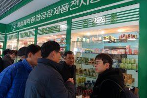 정성제약종합공장 제품 전시장