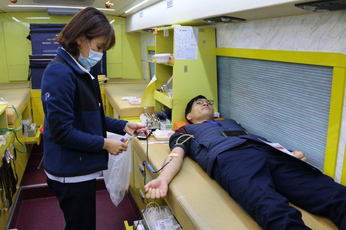 한약진흥재단, 단체헌혈로 한해 마무리