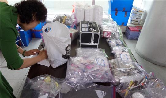 광주광역시 특사경, 불법 의료업소 적발