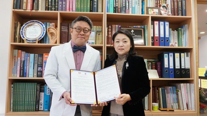 경희사이버대·동대문구한의사회, 산·학협동 협약 체결