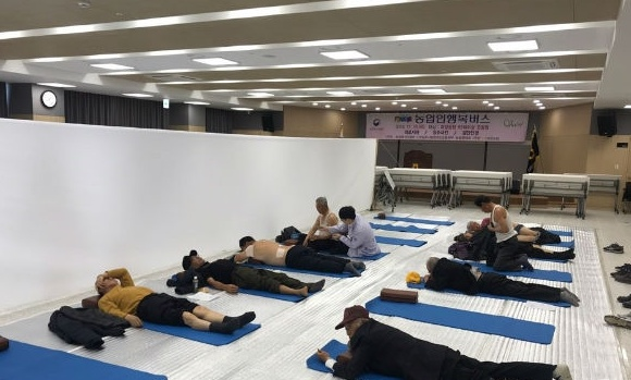 상지대부속한방병원, '농업인 행복버스' 의료봉사 지원
