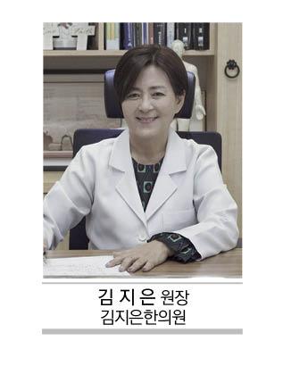 북한 고려의학의 특징3