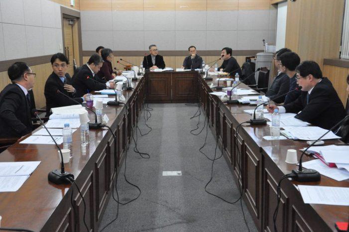 제8회 재무위원회가 지난 3일 개최됐다.