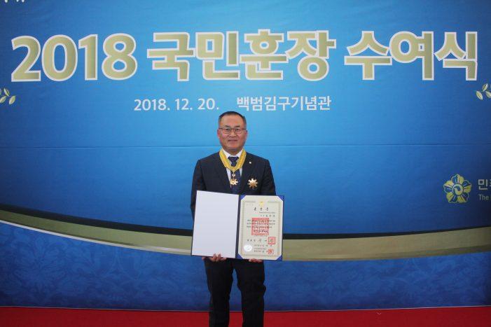김진돈 송파구한의사회장, 국민훈장 '모란장' 수훈
