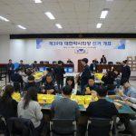 제39대 대한약사회장 선거 개표