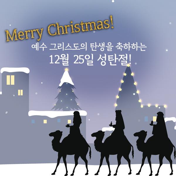 크리스마스1_1