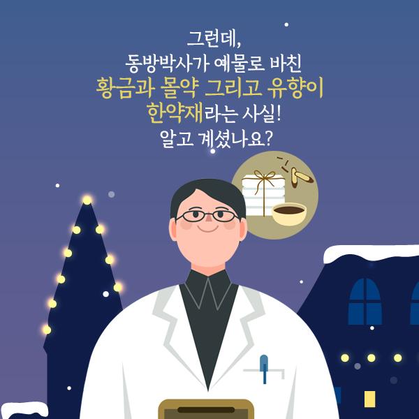 크리스마스1_4