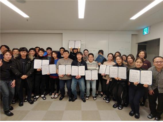 사암침법학회, 사암도인 침술원리 동계 캠프 개최