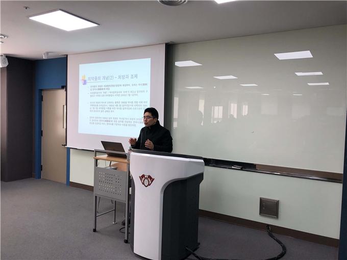 청연중앙연구소, '한의과학 2019 Winter Lecture' 개최
