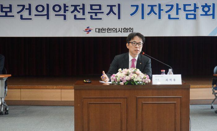 """""""의료기기 사용위해 대대적인 홍보 및 조직적 투쟁 펼칠 것"""""""