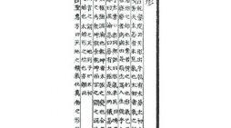 論으로 풀어보는 한국 한의학 (151)