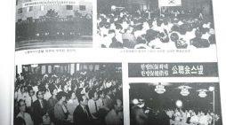 醫史學으로 읽는 近現代 韓醫學 (396)
