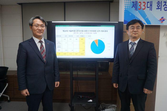 서울시한의사회 홍주의‧이승혁 후보 당선!…찬성 91%