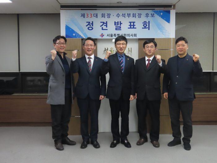 """""""회원 민생고충 해결 및 한의학 수호․발전에 매진할 것"""""""