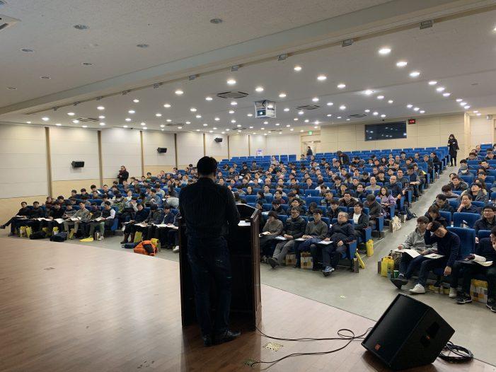 (1/13) 충북한의사회, 추나요법 급여 사전교육