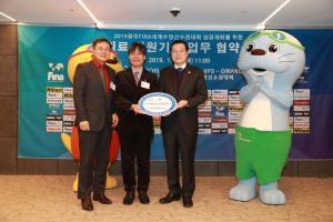 광주시회, 2019광주세계수영대회에 의료지원 협약