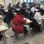 (01.18)제74회 한의사 국가시험