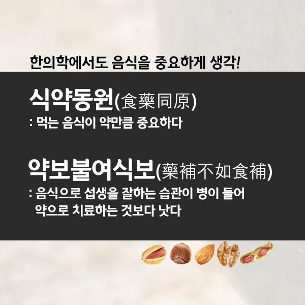 정월대보름1-3